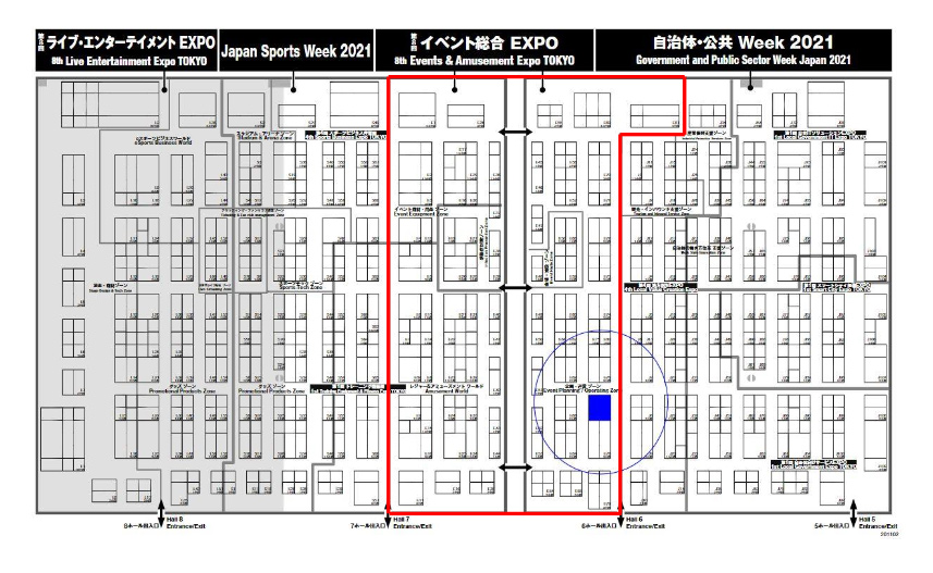 イベント総合EXPO会場マップ