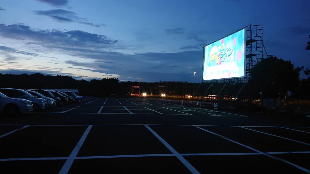 Gifu Drive in Theater Week in OASIS PARK 河川環境楽園